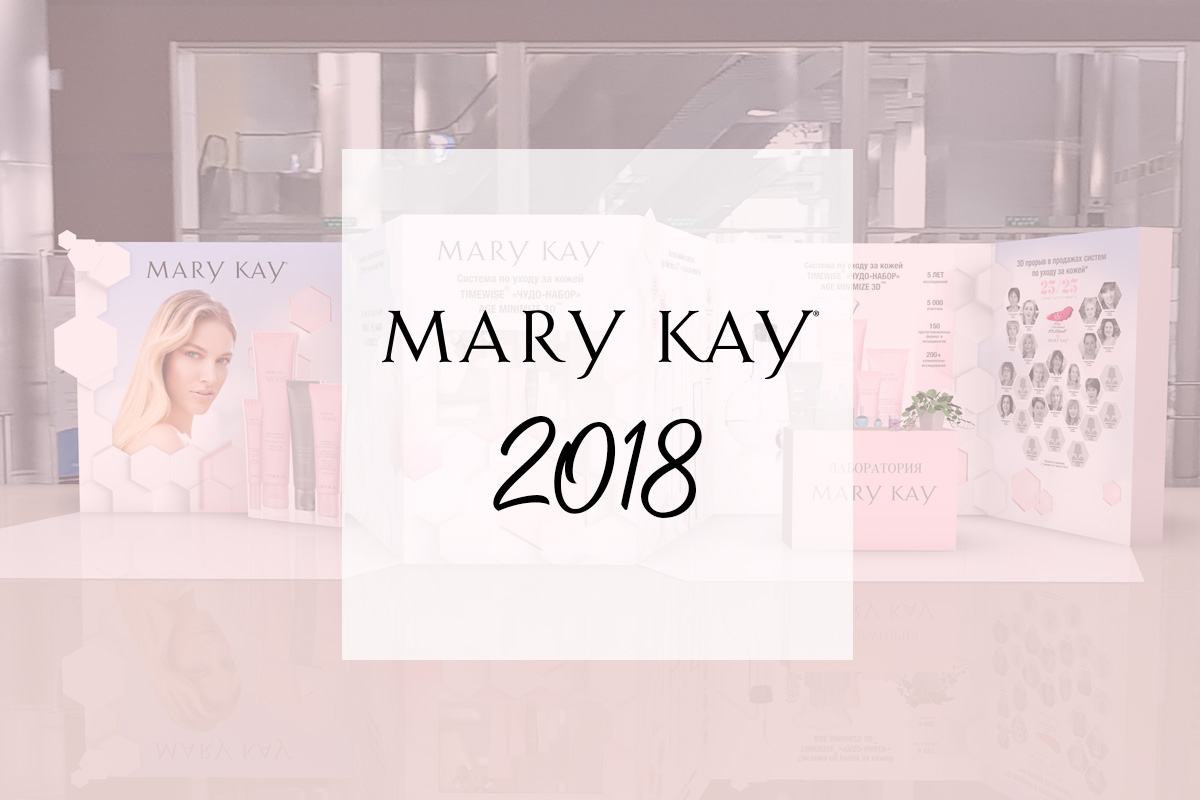Annual National Seminar Mary Kay'18