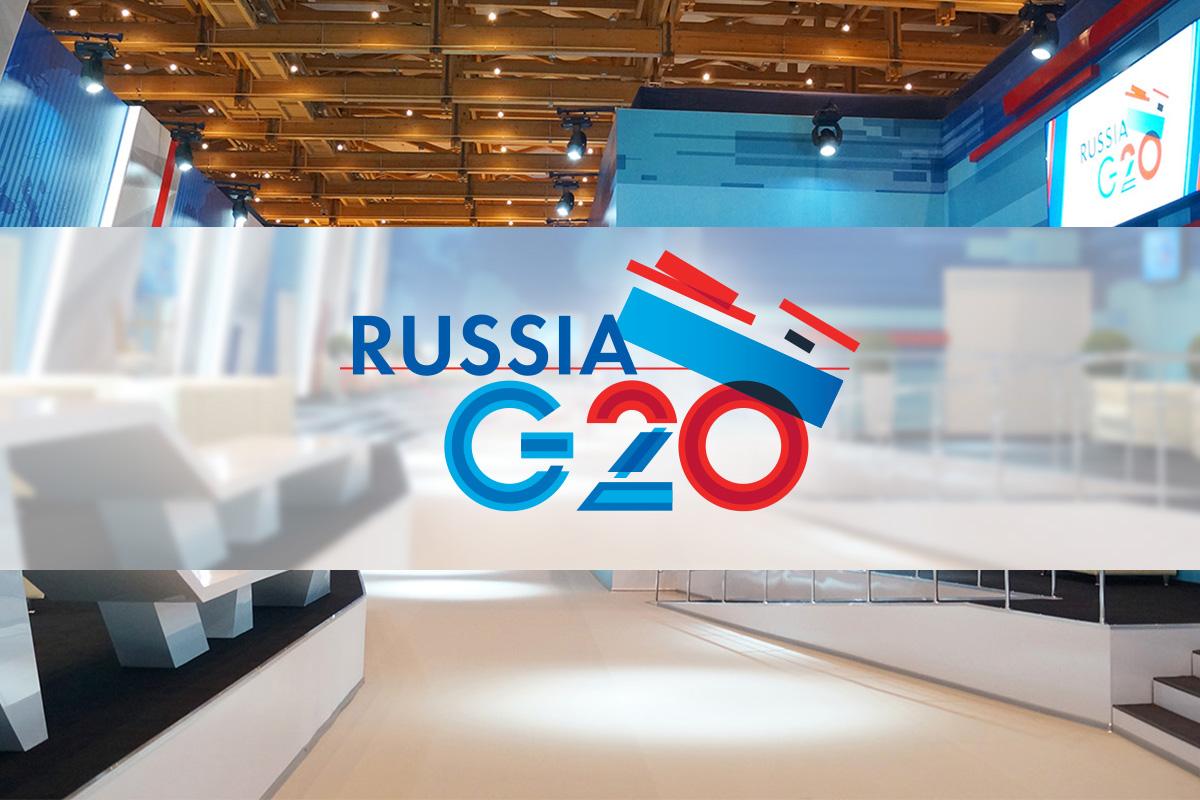 Forum G20 2013