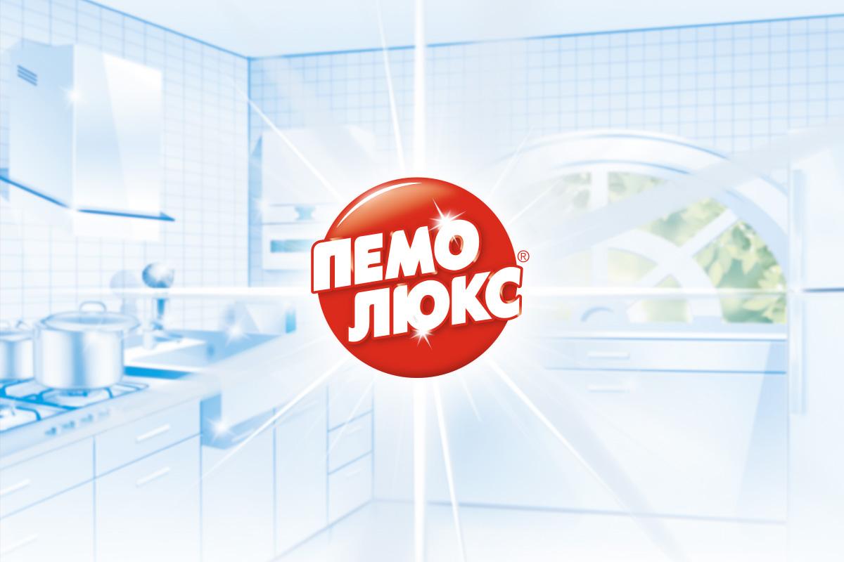 Pemolux promotional packaging