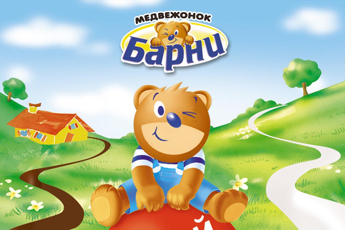 POSm Barny the Bear