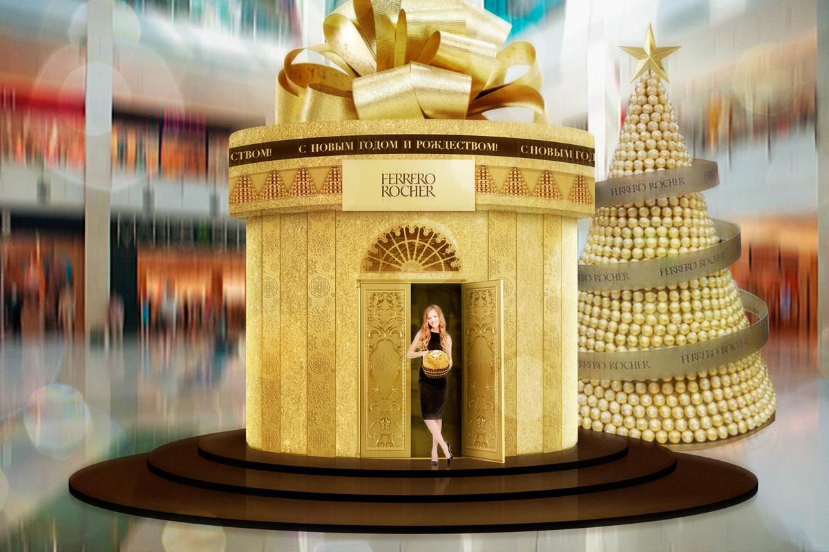 Ferrero promo stand