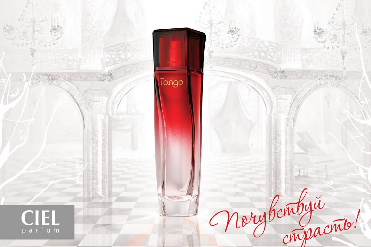 Tango Perfume